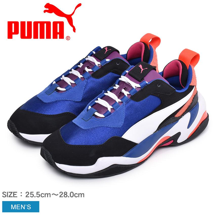 PUMA プーマ スニーカー ブルー サンダー 4 ライフ サーフ ザ ウェブ メンズ 靴 シューズ ローカット カジュアル スポーツ 運動 タウンユース 普段履き グリップ力 クッション性 レトロ 白 誕生日 プレゼント ギフト