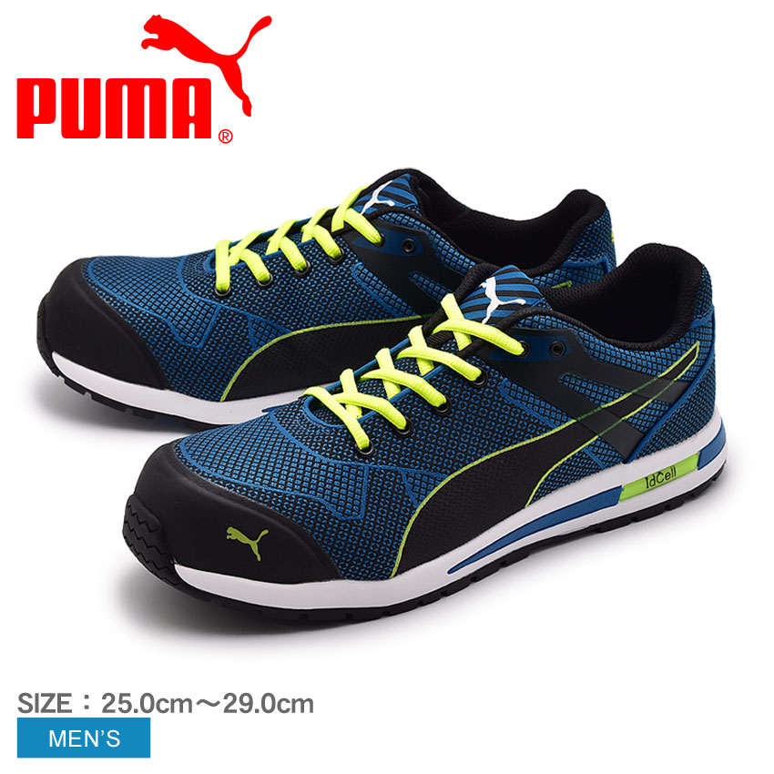 PUMA プーマ セーフティシューズ ブルー ブレイズ ニット ロー BLAZE KNIT LOW 643065 メンズ 男性 作業靴 青 高熱 非金属 ローカット スニーカー