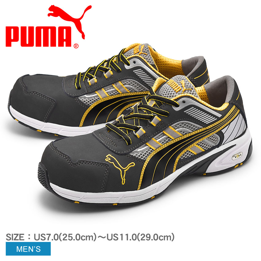 PUMA プーマ セーフティシューズ ブラック ペース LOW SD PACE LOW SD 642565 メンズ 男性 黒 黄色 安全靴 作業靴 ローカット スニーカー
