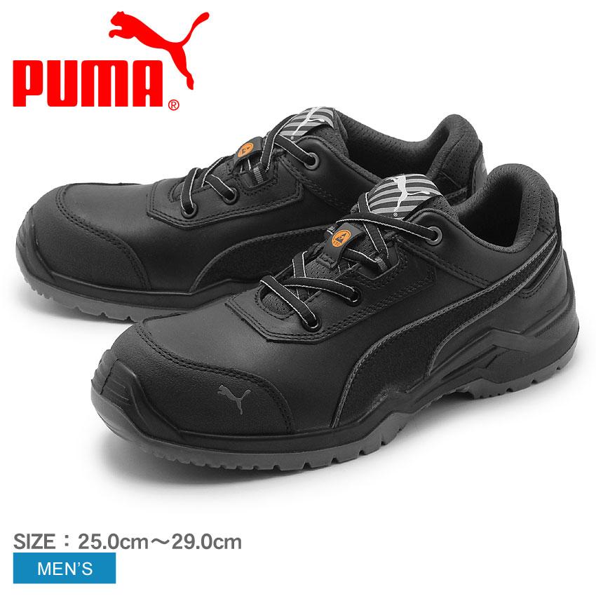 【クーポン配布中】PUMA プーマ セーフティシューズ ブラック アルゴン ブラック ロー SD ARGON BLACK LOW SD 644245 安全靴 メンズ 男性 黒 作業靴 靴 ワーク ロウカット