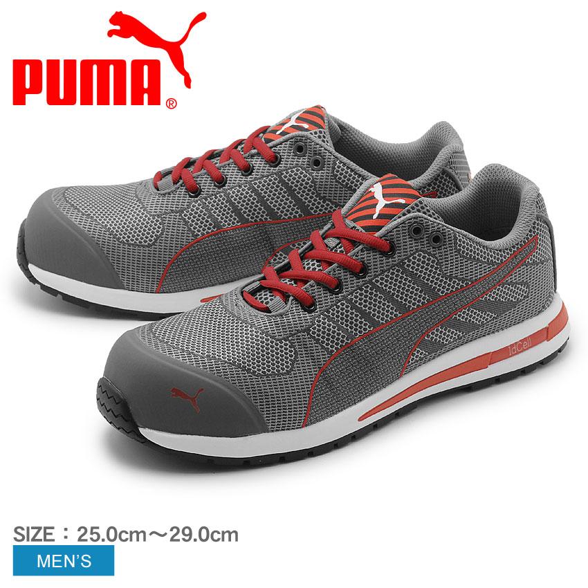 【クーポン配布中】PUMA プーマ セーフティシューズ グレー エクセレレイト ニット ロー XELERATE KNIT LOW 643075 メンズ 男性 安全靴 ローカット ワーク メタルフリー 耐熱 非金属 作業靴 軽量