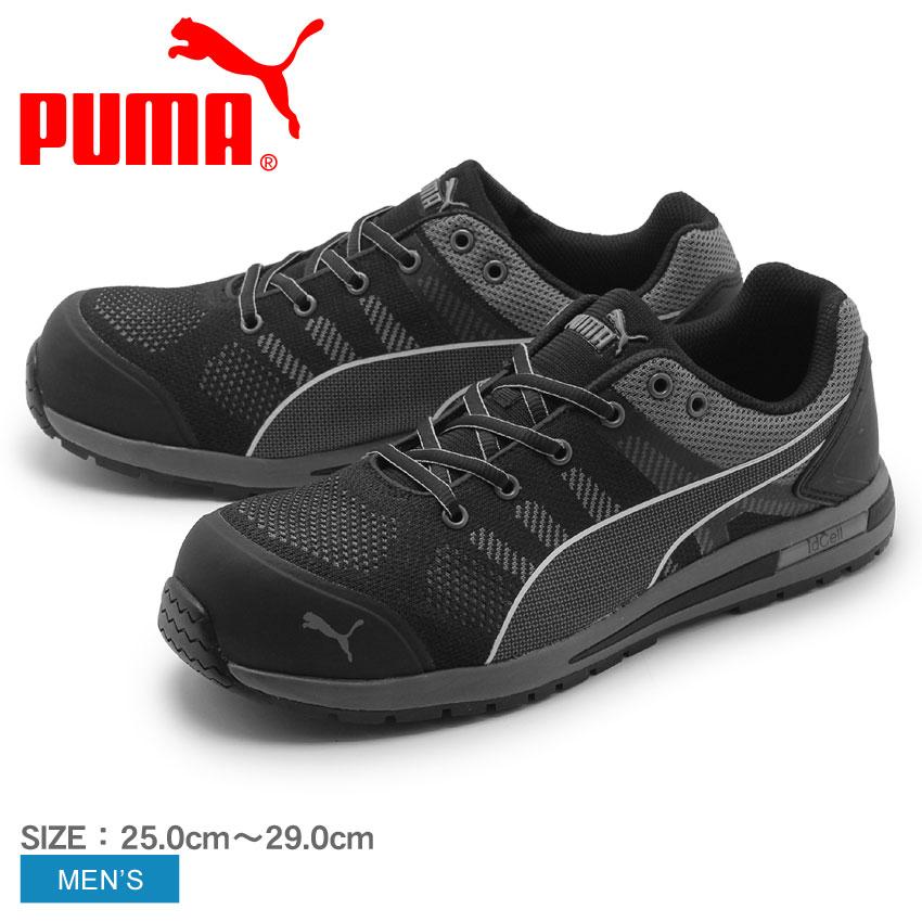 【クーポン配布中】PUMA プーマ セーフティシューズ ブラック エレベート ニット 安全靴 ロー ELEVATE KNIT BLACK LOW 643165 メンズ 男性 黒 ローカット ワーク メタルフリー 耐熱 非金属 作業靴 軽量