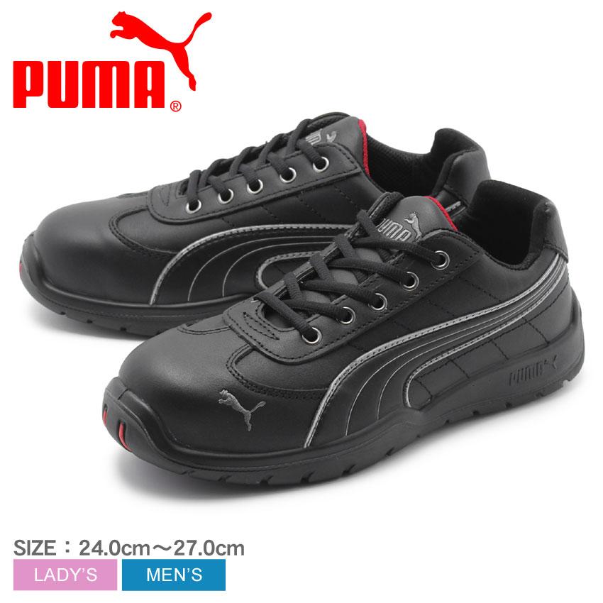 【クーポン配布中】PUMA プーマ セーフティシューズ ブラックデイトナ ロー DAYTONA LOW642625 安全靴 黒 ブラック スニーカー ローカット メンズ レディース 誕生日 プレゼント ギフト