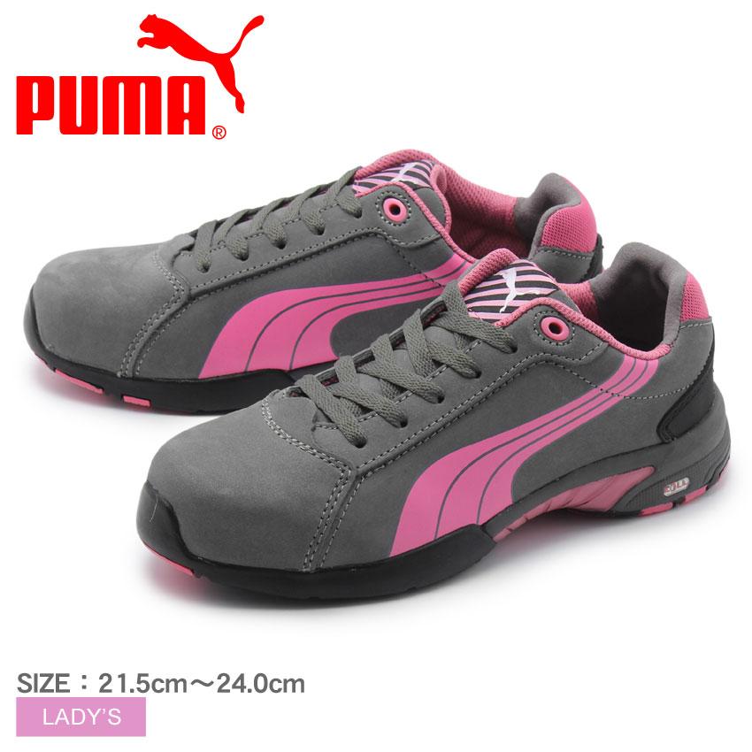 PUMA プーマ セーフティシューズ グレーバランス WNS ロー BALANCE WNS LOW642865 安全靴 スニーカー グレー ピンク ローカット レディース 誕生日 プレゼント ギフト