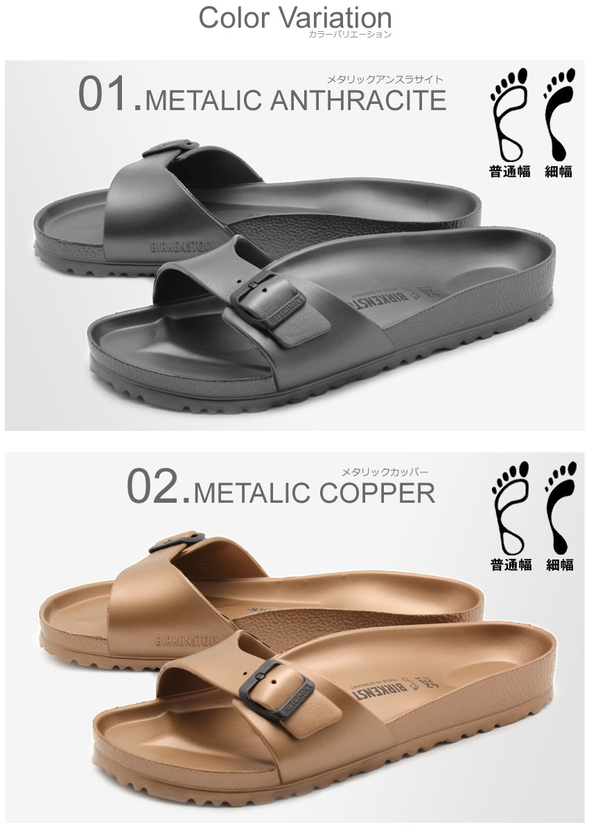 86ac3348c475 (BIRKENSTOCK) Birkenstock Madrid EVA MADRID EVA 128161 128171 128181 3  colors in normal width type comfort Sandals one strap Sandals casual EVA  men (men s)