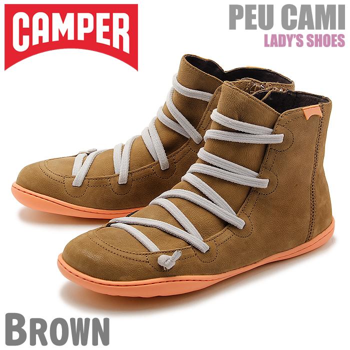 カンペール ペウ カミ ブラウン (CAMPER PEU CAMI 46104 078) ジップ レザー コンフォート カジュアル ブーツ スニーカー シューズ 靴 レディース 女性 誕生日プレゼント 結婚祝い ギフト おしゃれ
