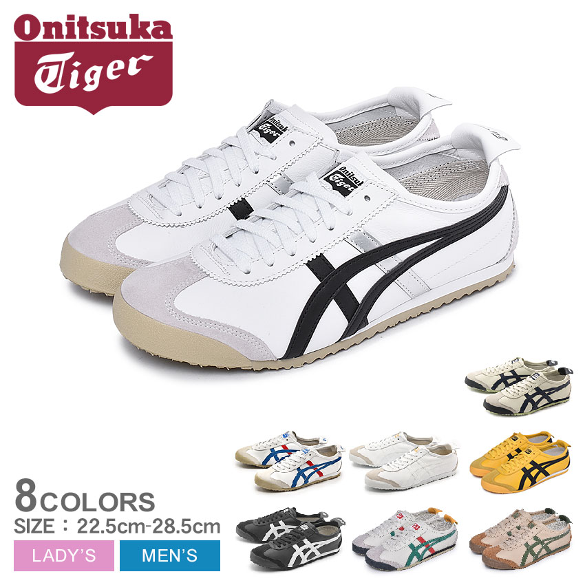 promo code c02e9 0118a Onitsuka tiger Mexico 66 (onitsuka tiger mexico 66 DL408) retrorunning  casual shoes shoes ASICS men male lady's woman birthday present wedding  present ...