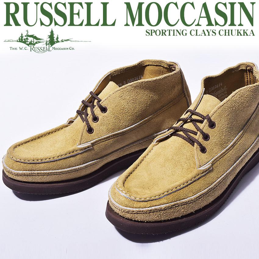 【クーポン配布中】ラッセル モカシン スポーティング クレー チャッカ タン (RUSSELL MOCCASIN SPORTING CLAYS CHUKKA LARAMIE S S200-27W) ララミー スウェード スエード レザー ショート ブーツ カジュアル アウトドア シューズ 靴 メンズ 男性