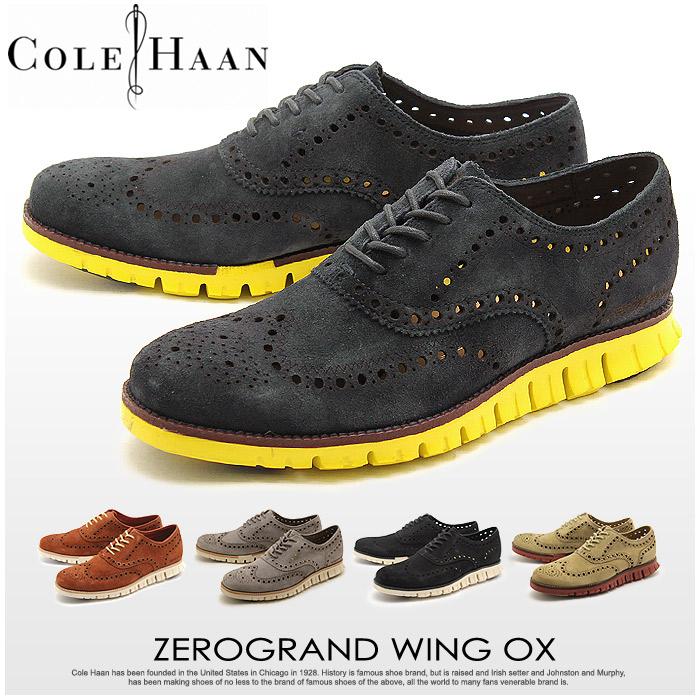 コールハーン ゼログランド ウィング オックスフォード (COLE HAAN ZEROGRAND WING OX) 軽量 ウイングチップ スウェード スエード レザー カジュアル スニーカー シューズ 短靴 メンズ 男性 誕生日プレゼント 結婚祝い ギフト おしゃれ