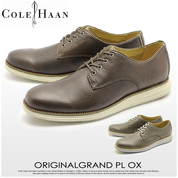 コールハーン オリジナル グランド プレーン オックスフォード (COLE HAAN ORIGINAL GRAND PLAIN OX) 軽量 ラウンドトゥ レザー カジュアル スニーカー シューズ 短靴 メンズ 男性 誕生日プレゼント 結婚祝い ギフト おしゃれ