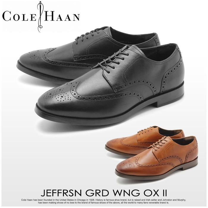 コールハーン カジュアルシューズ ジェファーソン グランド ウィング オックスフォード (COLE HAAN C23793 C23795 JEFFERSON GRAND WING OX) レザー 短靴 カジュアル ビジネス フォーマル ドレス ブライダル シューズ 黒 メンズ 男性