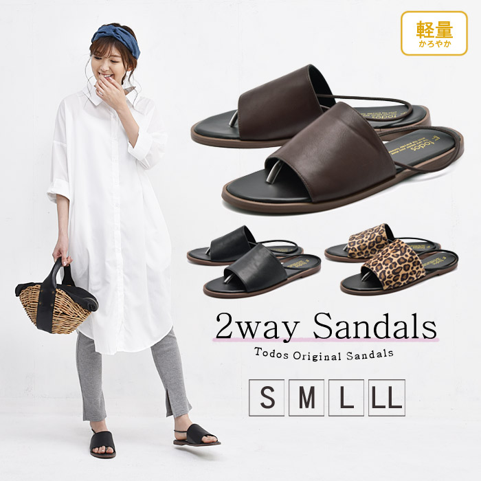 bcf3026943f87 TODOS Steller's sea lions tong 2WAY TO-285 wife she birthday present  wedding present gift fashion summer sandals Lady's ぺたんこ