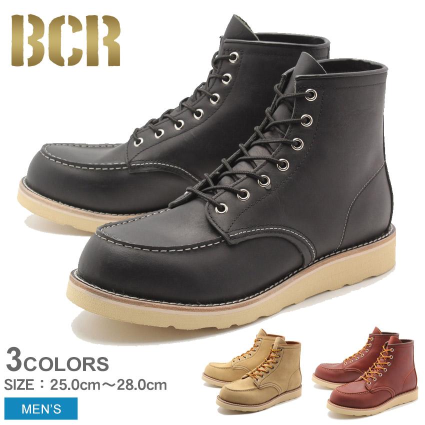 ビーシーアール モックトゥ レザー ワークブーツ (BCR MOC TOE LEATHER WORK BOOTS BC283) レースアップ 本革 カジュアル アウトドア シューズ 靴 メンズ 男性 誕生日プレゼント 結婚祝い ギフト おしゃれ