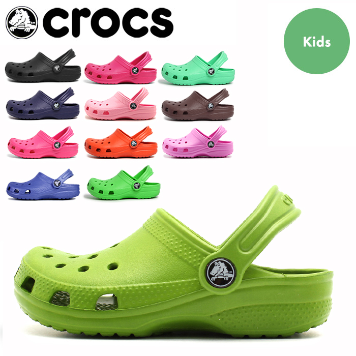 21da473e8e z-mall: Child family celebration birthday present wedding present gift  fashion summer of the clocks kids classical music (Kay man) (crocs kids  classic ...