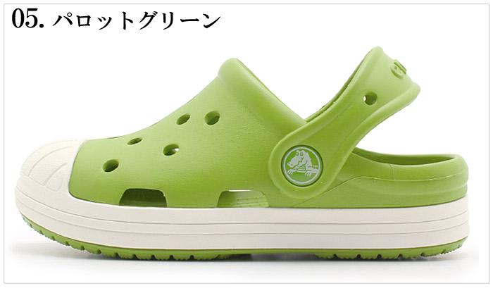 cbae877e5ecc6 Crocs CROCS Crocs bump it clog kids black others all 4-color CROCS BUMP IT  CLOG KIDS 202282 060 O2U6MI43W kids (children s) Sandals sneakers black  boobs ...