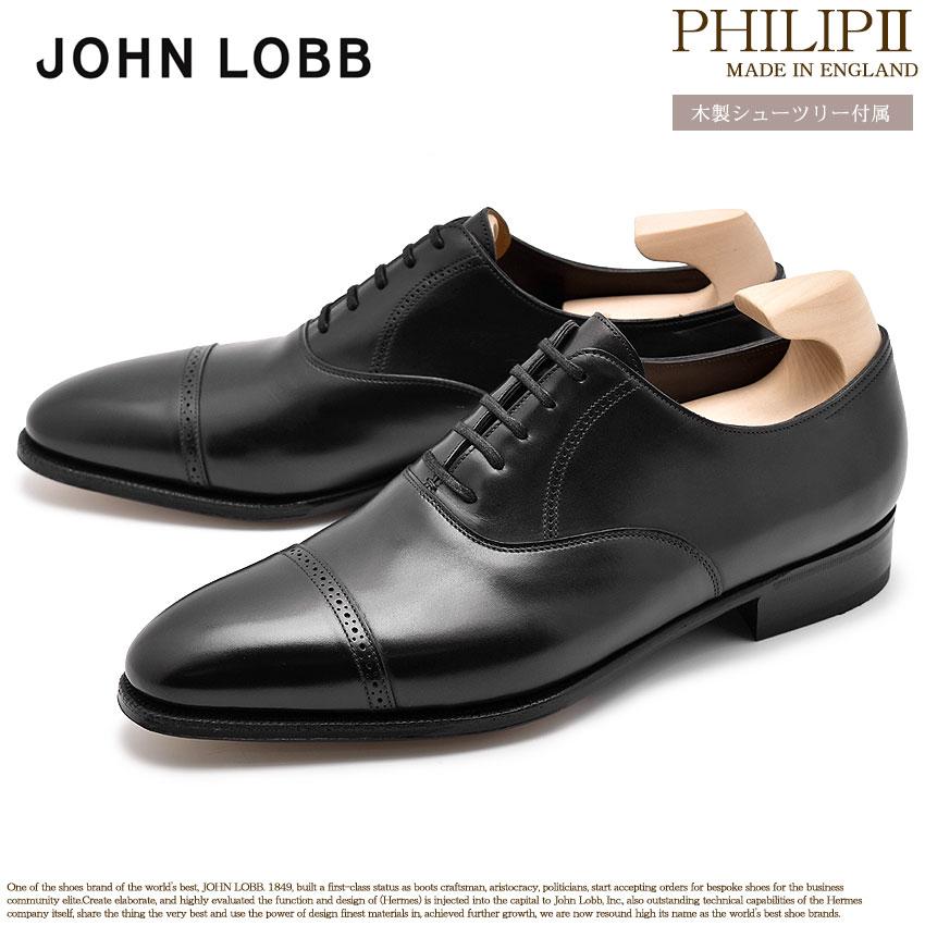 JOHN LOBB ジョンロブ ドレスシューズ ブラック フィリップ2 PHILIPII 506200L 1R 黒 革靴 フォーマル カジュアル ビジネス オフィス スーツ レザー 紳士靴 革 メンズ 男性用