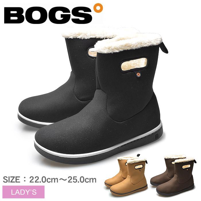 ボグス BOGS ブーツ ウーマン ボガ ブーツ ソリッド (WOMEN BOGA BOOT SOLID 78538A 001 200 240) 防水 防寒 暖かい ショートブーツ ファー ボア ブラウン 黒 レディース 女性 誕生日プレゼント 結婚祝い ギフト おしゃれ