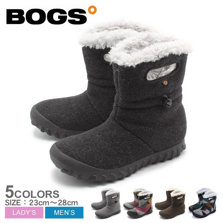 ボグス BOGS ブーツ Bモック ウール (B-MOC WOOL 72106 001 013 072) 防水 防滑 保温 ショートブーツ ファー ボア 黒 メンズ 男性 レディース 女性 誕生日プレゼント 結婚祝い ギフト おしゃれ