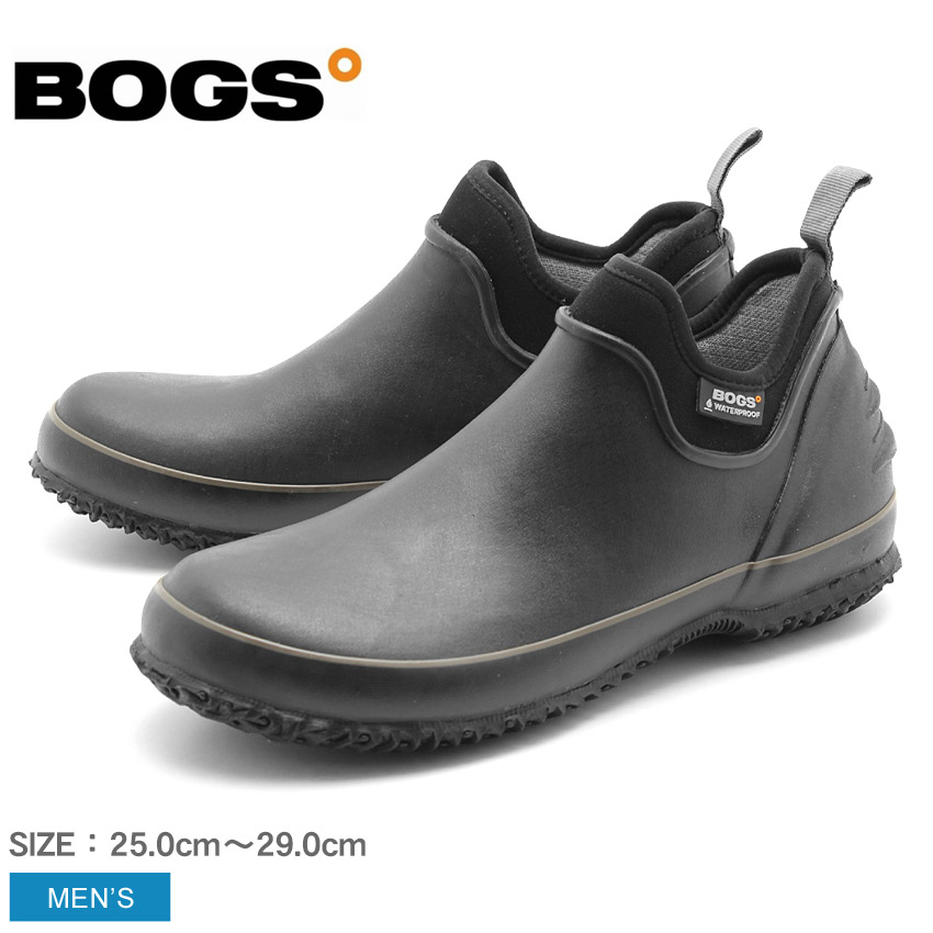 ボグス アーバン ファーマー ブラック (BOGS URBAN FARMER 71330 001 BLACK) ショート ロー レイン 雨 ブーツ 防水 ガーデニング 農業 シューズ 靴 メンズ 男性 誕生日プレゼント 結婚祝い ギフト おしゃれ