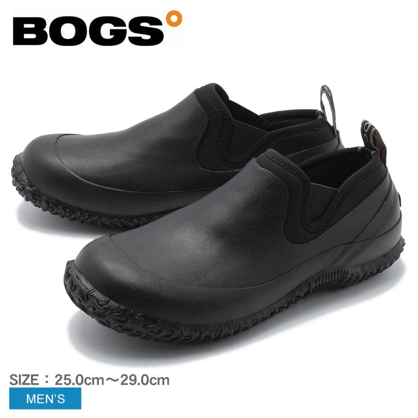 ボグス BOGS レインシューズ ブラック アーバン ウォーカー URBAN WALKER 52094 メンズ 黒 靴 シューズ スリッポン ローカット 雨 防水 防滑 おしゃれ 誕生日 プレゼント 結婚祝い ギフト