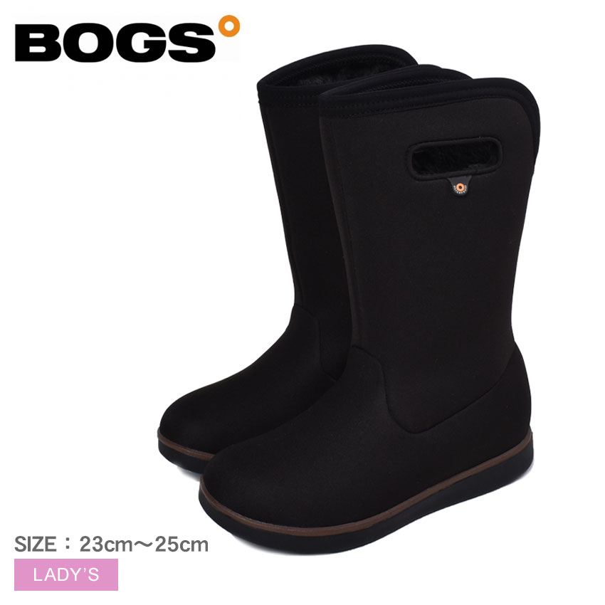 ショップ 送料無料 ボグス スノーブーツ ボガ ハイブーツ BOGS BOGA BOOT HIGH レディース 78835 ブラック 卸直営 黒 プレゼント ギフト 暖かい ブーツ 防水 誕生日 保温 靴 防寒 ロングブーツ 防滑 冬靴