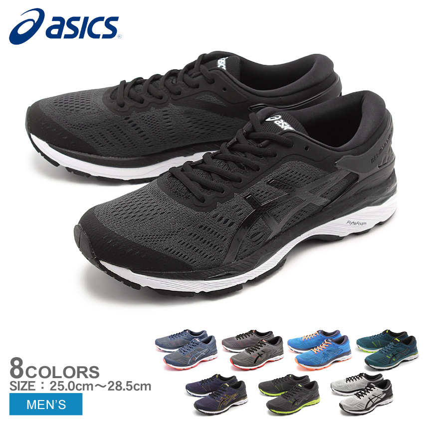 【クーポン配布中】アシックス ゲルカヤノ 24 (asics gel-kayano 24 T749N) 軽量 ジョギング マラソン スニーカー 靴 メンズ 男性 誕生日プレゼント 結婚祝い ギフト おしゃれ