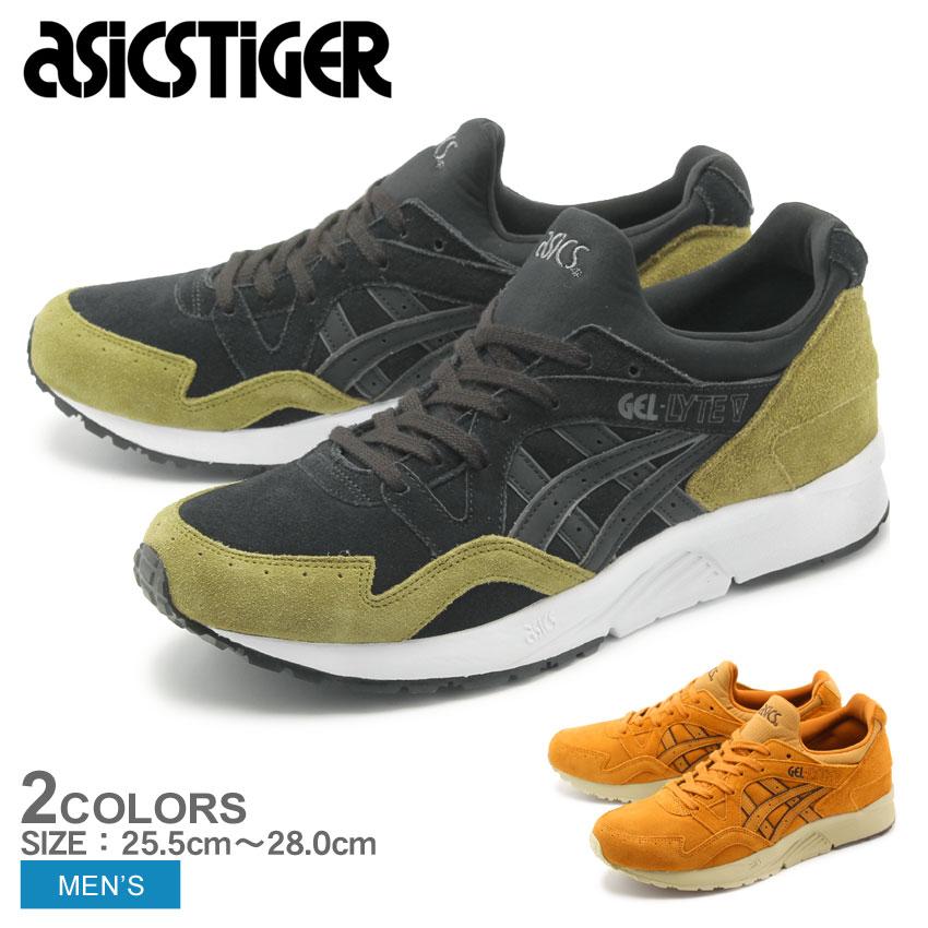 【クーポン配布中】アシックス タイガー ゲルライト 5 (asics tiger gel-lyte v HL7W1 HL7B3) レトロ ランニング トレーニング カジュアル シューズ 靴 メンズ 男性 誕生日プレゼント 結婚祝い ギフト おしゃれ