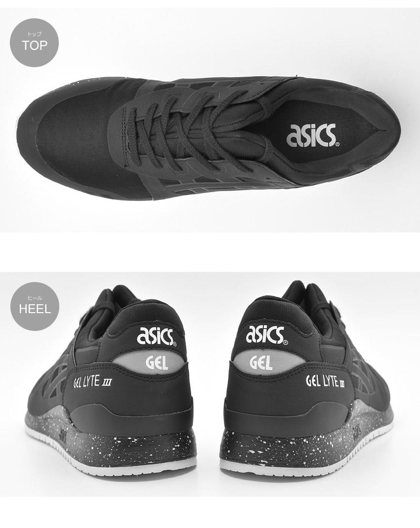 アシックス タイガー ASICS TIGER シューズ ゲル ライト 3 NS ブラック×ブラック ASICS GEL-LYTE 3 NS HN7Z 9090 スニーカー 靴 スポーツ トレーニング 黒 メンズ 男性 誕生日プレゼント 結婚祝い ギフト おしゃれ