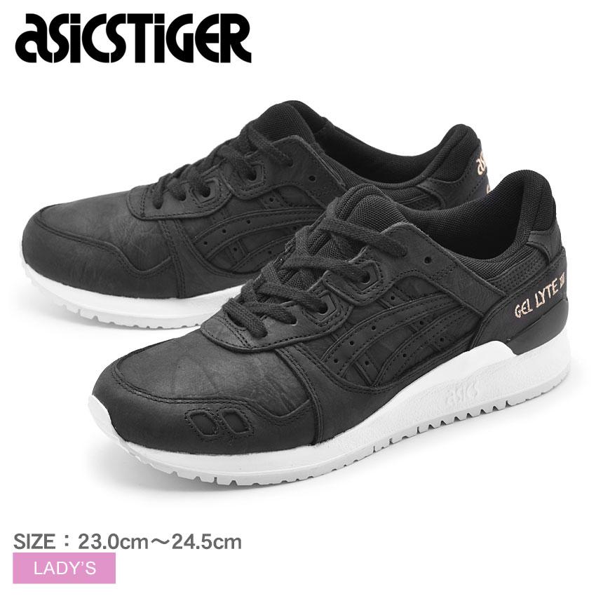 アシックス タイガー ゲルライト 3 ブラック×ブラック (asics tiger gel-lyte iii HL7D5 9090) レトロ ジョギング カジュアル シューズ 靴 レディース 女性 誕生日プレゼント 結婚祝い ギフト おしゃれ