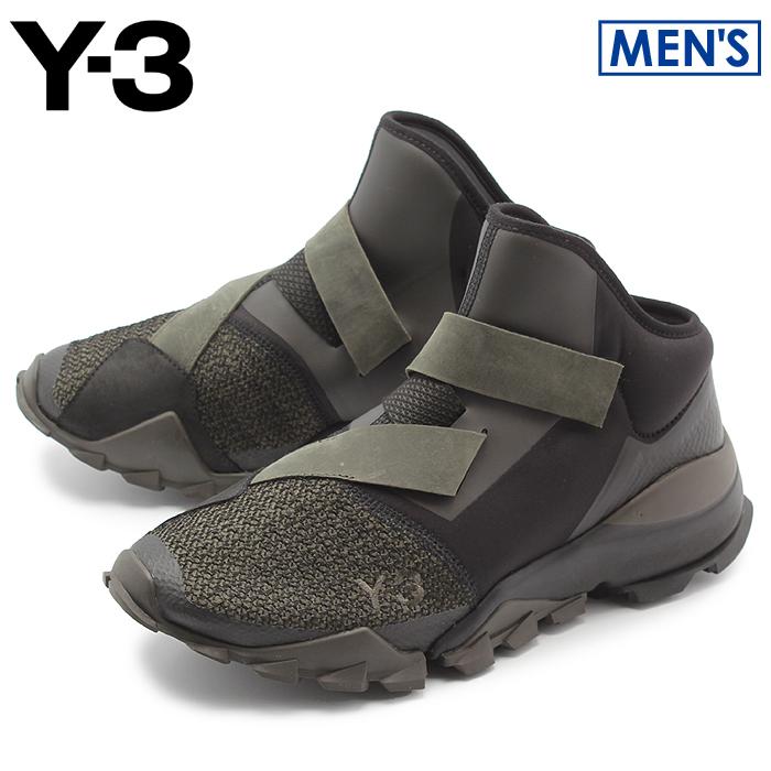 アディダス Y-3 リョウ ダークグリーン (adidas y-3 yohji yamamoto ryo CG3155) ヨウジヤマモト リョー シンプル モード カジュアル シューズ 靴 メンズ 男性 誕生日プレゼント 結婚祝い ギフト おしゃれ