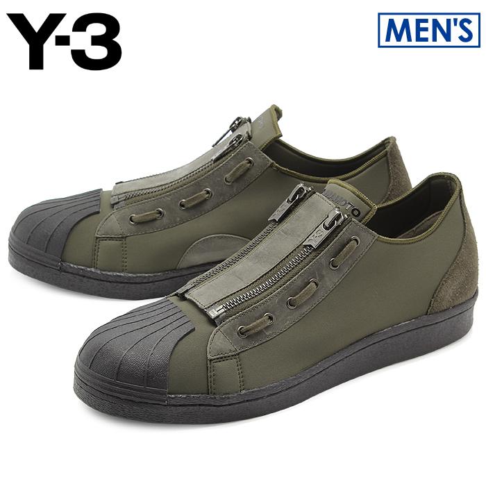 【クーポン配布中】アディダス Y-3 スーパージップ グリーン (adidas y-3 yohji yamamoto super zip CP9891) ヨウジヤマモト スーパースター モード カジュアル シューズ 靴 メンズ 男性 誕生日プレゼント 結婚祝い ギフト おしゃれ