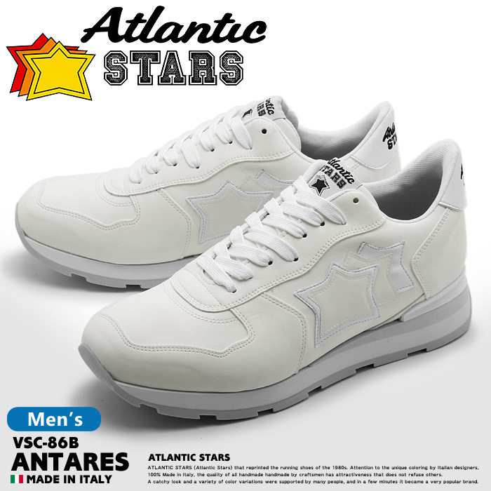 アトランティックスターズ アンタレス (atlantic stars antares VSC-86B) 星柄 レトロ ポップ ストリート シューズ 靴 モノトーン 誕生日プレゼント 結婚祝い ギフト おしゃれ