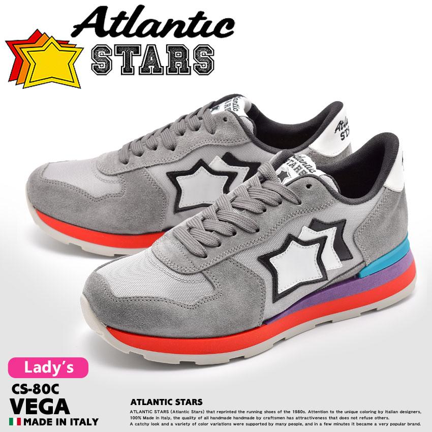ATLANTIC STARS アトランティックスターズ スニーカー グレー ベガ VEGA 星 スター おしゃれ イタリア シューズ ランニング CS-80C レディース