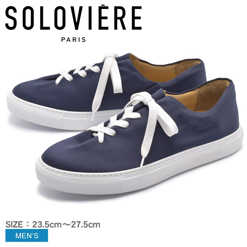 ソロヴィエール エルヴェ アン ヴィル ネイビー (soloviere herve en ville) カジュアル スニーカー シューズ 靴 メンズ 男性 誕生日プレゼント 結婚祝い ギフト おしゃれ