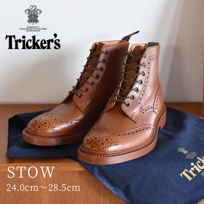 【クーポン配布中】トリッカーズ ブローグブーツ ストウ ダブルレザーソール ブラウン (TRICKER'S BROGUE BOOTS STOW DOUBLE LEATHER) カントリー ウィングチップ ウイング カジュアル シューズ 革靴 メンズ 男性 誕生日 結婚祝い