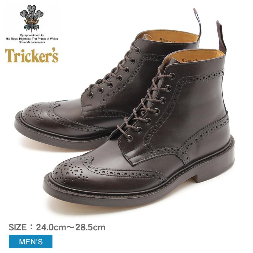 【クーポン配布中】トリッカーズ ブローグブーツ ストウ ダブルレザーソール ダークブラウン (TRICKER'S BROGUE BOOTS STOW DOUBLE LEATHER) カントリー ウィングチップ ウイング カジュアル シューズ 革靴 メンズ 男性 誕生日 結婚祝い