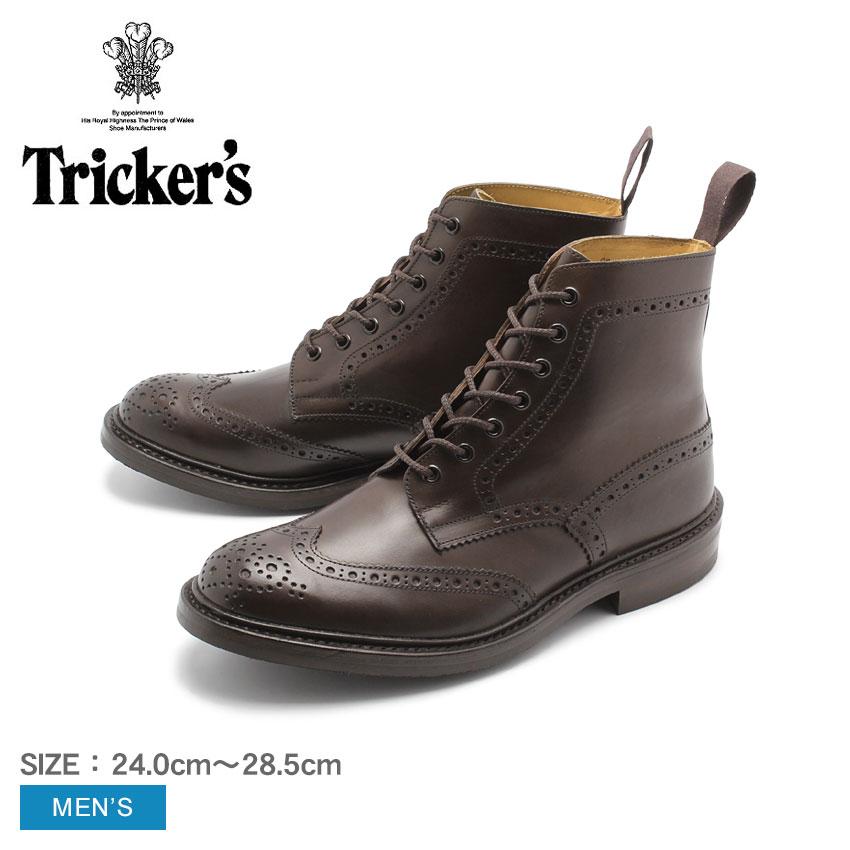 【クーポン配布中】トリッカーズ ブローグブーツ ストウ ダイナイトソール ダークブラウン (TRICKER'S BROGUE BOOTS STOW DAINITE) カントリー ウィングチップ ウイング カジュアル シューズ 革靴 メンズ 男性 誕生日プレゼント 結婚祝い ギフト おしゃれ