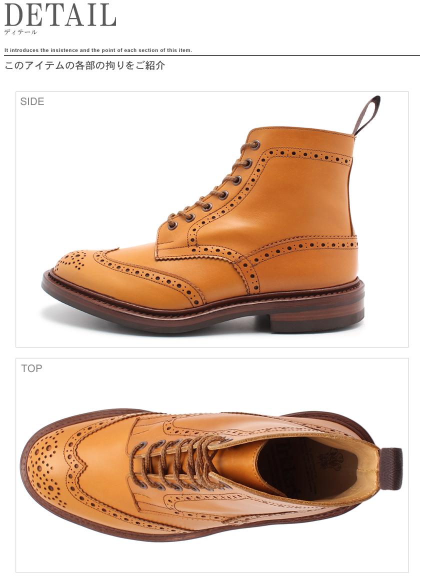 トリッカーズ ブローグブーツ ストウ ダイナイトソール ライトブラウン (TRICKER'S BROGUE BOOTS STOW DAINITE) カントリー ウィングチップ ウイング カジュアル シューズ 革靴 メンズ 男性 誕生日プレゼント 結婚祝い ギフト おしゃれ