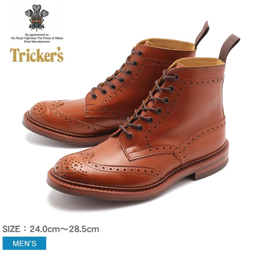 【クーポン配布中】トリッカーズ ブローグブーツ ストウ ダイナイトソール ブラウン (TRICKER'S BROGUE BOOTS STOW DAINITE) カントリー ウィングチップ ウイング カジュアル シューズ 革靴 メンズ 男性 誕生日プレゼント 結婚祝い ギフト おしゃれ
