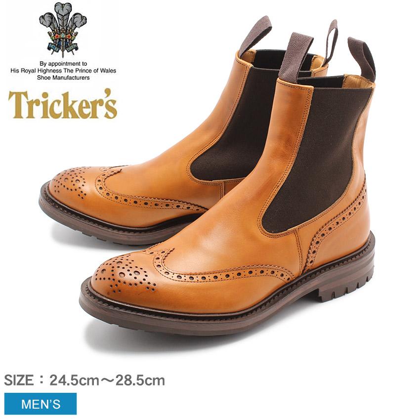 トリッカーズ ヘンリー コマンドソール ライトブラウン (TRICKER'S HENRY COMMANDO) ウィングチップ ウイング サイドゴア ブーツ シューズ 革靴 メンズ 男性 誕生日プレゼント 結婚祝い ギフト おしゃれ