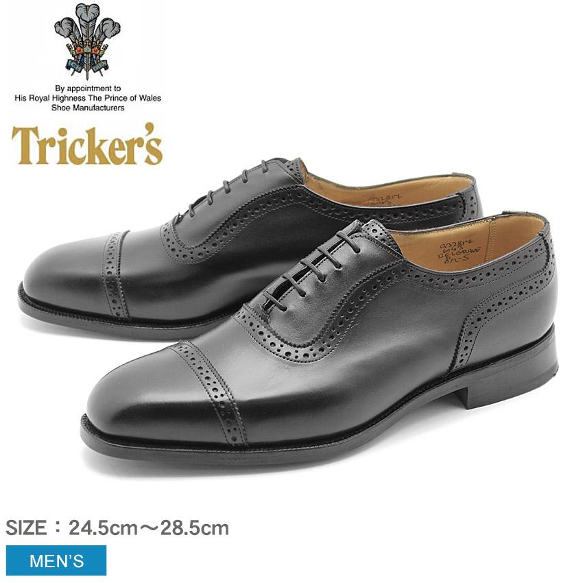 トリッカーズ ベルグレイブ シングルレザーソール ブラック (TRICKER'S BELGRAVE SINGLE LEATHER) ブローグ ストレートチップ カジュアル ドレスシューズ 革靴 メンズ 男性 誕生日プレゼント 結婚祝い ギフト おしゃれ