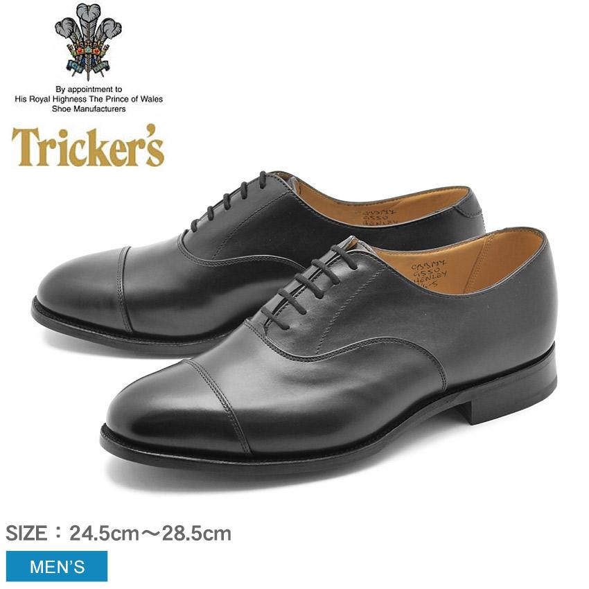 トリッカーズ ヘンリー シングルレザーソール ブラック (TRICKER'S HENLEY SINGLE LEATHER) ストレートチップ オックスフォード カジュアル フォーマル ブライダル ドレスシューズ 革靴 メンズ 男性 誕生日 結婚祝い
