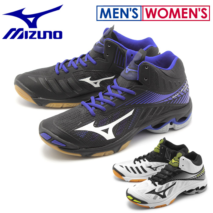 mizuno volleyball shoes dallas 2018