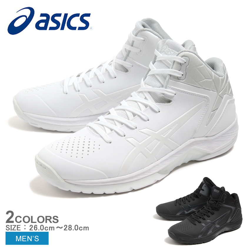 ASICS アシックス バスケットシューズ ゲルトリフォース 3 GELTRIFORCE 3 1061A004 100 001 メンズ 靴 ハイカット スポーツ バッシュ スピード 速い 軽量 ホールド性ウォーキング ランニング アウトドア カジュアル ブランド
