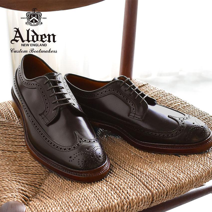 【クーポン配布中】 ALDEN オールデン シューズ バーガンディー ロング ウィング ブルチャー LONG WING BLUCHER メンズ ウィングチップ アンティークエッジ トラディショナル ビジネス フォーマル コードバン 茶色 革靴 紳士靴 誕生日 プレゼント ギフト