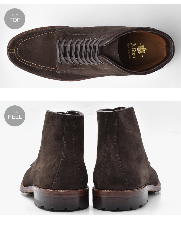 【全品】ALDEN オールデン ブーツ ブラウン タンカーブーツ TANKER BOOT メンズ シューズ トラディショナル ビジネス フォーマル スウェ−ド 茶色 革靴 紳士靴 誕生日 プレゼント ギフト