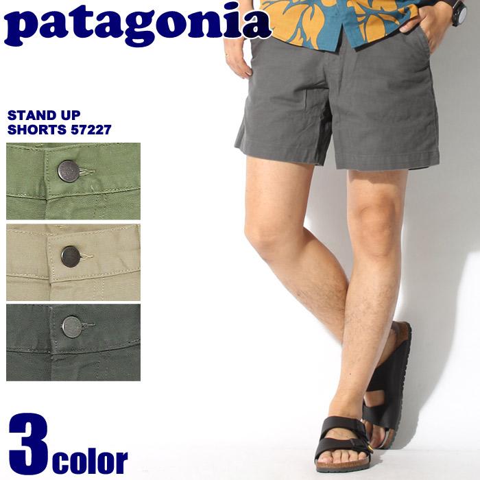 パタゴニア スタンドアップ ショーツ (patagonia stand up shorts 57227) ハーフ 短パン ボトムス カジュアル メンズ 男性 誕生日プレゼント 結婚祝い ギフト おしゃれ 夏