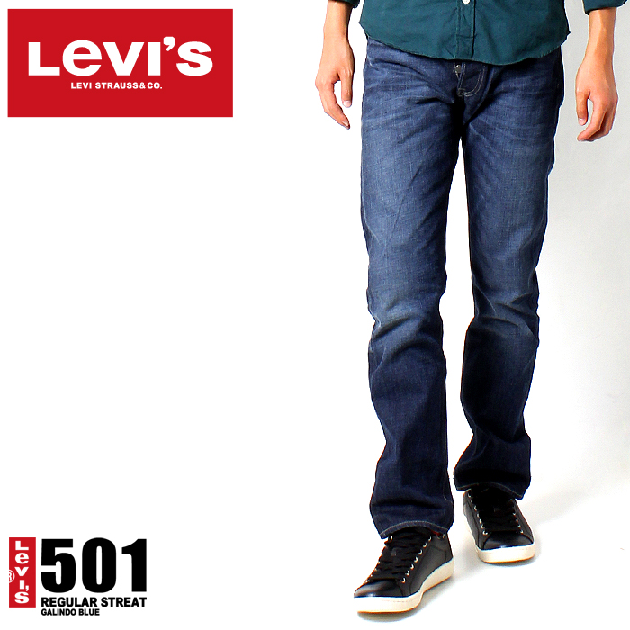 リーバイス 501 レギュラー ストレート ジーンズ (LEVI'S 501 REGULAR STRAIGHT JEANS GALINDO BLUE) LEVIS インディゴ ブルー デニム ジーパン ボタンフライ ワーク カジュアル パンツ ボトムス メンズ 男性 内祝い ギフト おしゃれ