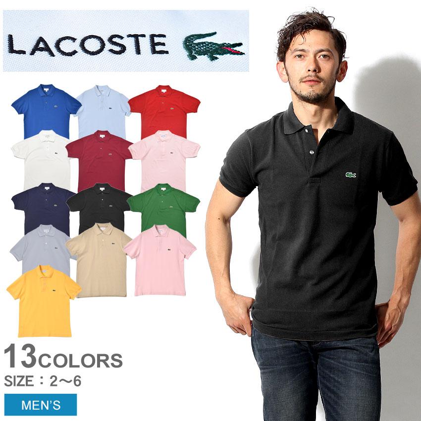半袖ポロシャツ ポロ シャツで有名なラコステの大定番モデル 今だけクーポン配布中 ラコステ ポロシャツ メンズ カジュアル トップス インナー L1212 ギフト おしゃれ スポーツ 全国どこでも送料無料 ゴルフ LACOSTE 大きいサイズあり PIQUE POLO CLASSIC メーカー公式