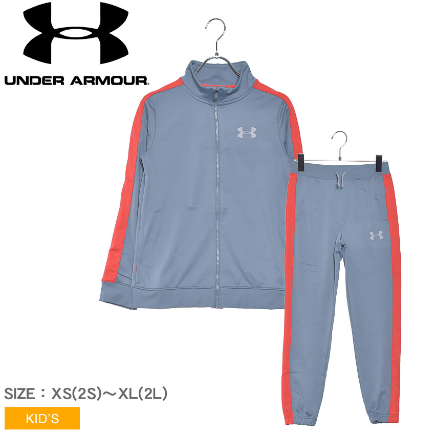 Pick SZ//Color. Under Armour Childrens Apparel Toddler Boys Zip Jacket and Pant